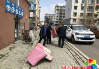 长海社区联合街道综合执法清理整治小区环境