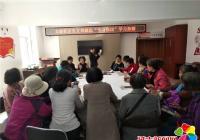 """文新社区党支部掀起""""学习强国""""APP网上学习热潮"""