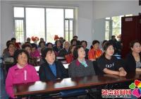 白新社区新时代文明实践站引领中老年 健康生活
