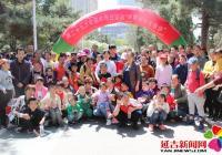 """延华社区举办全国助残日活动""""牵着蜗牛去散步""""运动会"""