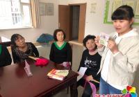 """延春社区开展""""反宣币""""兑换宣传活动"""
