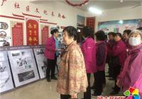 延边州博物馆走进烟厂社区讲解民族文化