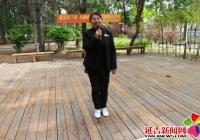 娇阳社区开展残疾人趣味运动会
