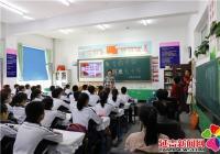 """北山街道关工委开展""""腾飞中国 辉煌70年""""活动"""