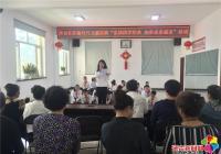 """【新时代文明实践】丹吉社区开展""""弘扬国学经典 共享成语"""