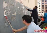 丹延社区美化辖区环境 助推创城攻坚战