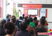 延青社区携手延边第二人民医院药师开展安全用药知识讲座