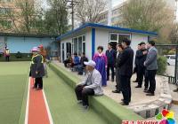 民政部、财政部调研组到民昌社区 考察居家养老服务工作
