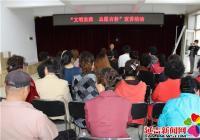 """正阳社区开展""""文明实践·志愿吉林"""" 主题实践活动"""