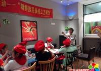 """民兴社区开展""""朝鲜族纸工艺课堂""""活动"""