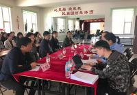 吉林省婴幼儿照护服务发展工作调研组到恒润社区调研