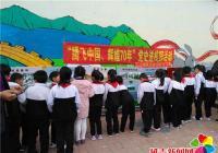 丹进社区开展爱国主义教育图片展进校园活动