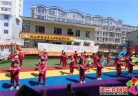 """丹明社区开展""""迎六一快乐童年""""趣味运动会"""