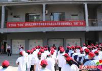 """建工街道""""七彩虹""""新时代文明实践志愿服务分队成立"""
