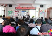 长生社区开展党员学习日活动