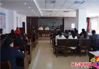 """公园街道党工委开展""""不忘初心 牢记使命""""主题党日活动"""