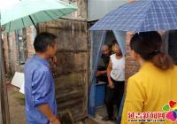 旭阳社区全力做好防范 积极应对暴雨天气