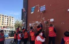 东阳社区党支部组织志愿者 亮化社区环境