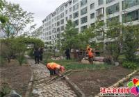 清理环境卫生 创建文明城市