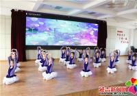 """北山街道关工委开展庆""""六一""""文艺演出"""
