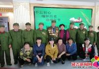 """新兴街道民昌社区开展""""不忘初心 缅怀历史 迎端午节""""活动"""