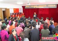 南阳社区开展扫黑除恶宣传讲座教育活动