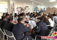 """公园街道组织召开 """"一标三实""""信息采集工作推进会"""