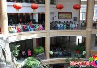 园辉社区举办州暨延吉市计生协会'5•29'纪念活动