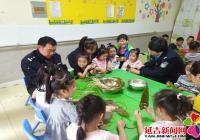 大手牵小手 丹光社区与儿童共庆端午