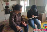 帮助独居老人解困难 社区关怀暖人心