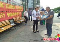 延青社区开展创业就业宣传周活动