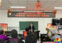 """民盛社区新时代文明实践站开展 """"律师微讲堂""""进社区活动"""