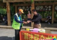 长青社区开展法治广场大接访活动