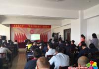 新兴街道联合延吉市集中供热开展主题消防培训活动