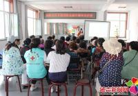 延虹社区开展防范非法集资 聚焦金融领域扫黑除恶宣传活动