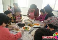 园纺社区开展民族团结话文明之美食课堂
