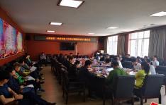 小营镇召开第二季度党建例会暨脱贫攻坚专题会议