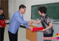 """园辉社区开展""""不忘初心、牢记使命""""主题党日进高校活动"""