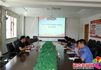 北山街道召开行政联合党委碰头会议