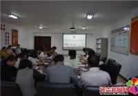 公园街道党工委组织召开学习张富清同志先进事迹座谈会