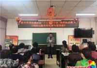民盛社区新时代文明实践站 举行社区文化教育学校揭牌启动