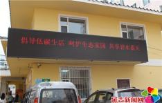 """南阳社区开展""""低碳生活,健康你我""""宣传教育活动"""