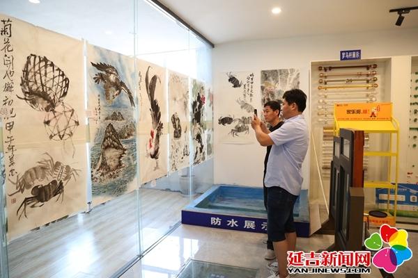"""延吉举行""""绘爱如山""""大型国画拍卖义捐"""