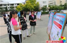建工街道开展安全生产月宣传咨询日活动