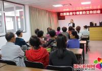 文庆社区开展扫黑除恶宣传和安全生产排查活动