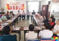 """延春社区""""家门口""""党性实践教育主题党日活动"""