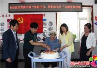 长生社区组织开展七一主题党日活动