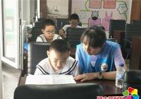 """进学小学党员志愿者助力四叶草 """"三点半公益""""学校"""