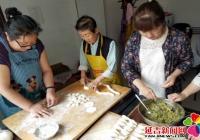 """新兴街道民平社区""""七一"""" 走访慰问社区党员"""