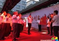 """恒润社区""""红歌颂党恩 共创文明城""""大型文艺汇演活动落幕"""
